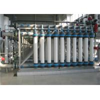Wholesale 3KW Mineral Water Treatment Plant, Mineral Water Purification Machine from china suppliers