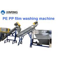 Wholesale 3000kg / Hr Woven Bag Film HDPE Recycling Machine Crushing Washing Line from china suppliers