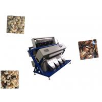 Wholesale PET Recycled Plastics CCD color sorter from china suppliers