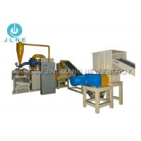 Wholesale 73.26KW Copper Wire Recycling Equipment Automatic Operating High Speed from china suppliers