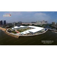 Wholesale Arcum Double Decker Tents and Marquees , Outdoor Event Tents for Promotion from china suppliers