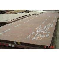 China Abrasion Resistant Steel Plate, NM360, NM400, NM500 on sale