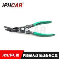 Wholesale IPHCAR Open Headlight Pincers Green Headlight Pliers for Retrofit Headlight Tools from china suppliers