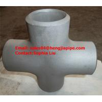 Wholesale forged pipe cross from china suppliers