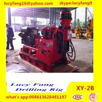 China Deutz Engine XY-2B  Skid Mounted Water Well Drilling Rig for Sale for sale