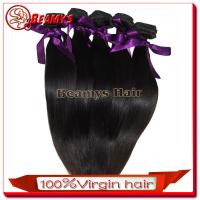 Wholesale Beamyshair grade 7a virgin hair wholesale hair weave distributors , cheap virgin brazilian human hair sew in weave from china suppliers