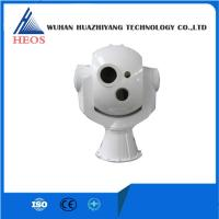 Wholesale Electro Optics Maritime Surveillance Systems , Automatic Vessel Tracking System All Weather from china suppliers