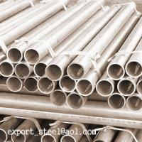 Buy cheap JIS G3441 Alloy Steel Tubes for General Structural Purpose from wholesalers