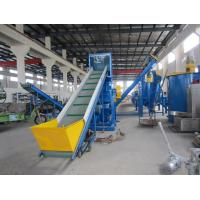 500KG LDPE HDPE Waste Plastic Crushing Washing Recycling Line for sale