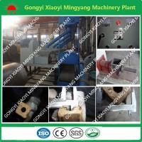 myjx_briquette machine12