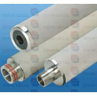 Wholesale Sintered Metal Mesh Filter Cartridges from china suppliers