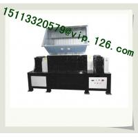 Wholesale China High output Plastic Bottle Shredder/PET Bottle Shredder for Recycling Washing Line from china suppliers