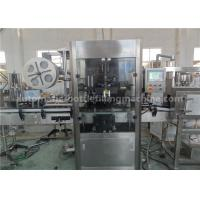 Wholesale Automatic Sticker End Of Line Packaging Equipment 2.5KW For Round / Flat Bottle from china suppliers