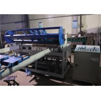 Buy cheap Stainless Steel Wire Automatic Wire Mesh Welding Machine Intelligent Width 3.0 Meters from wholesalers