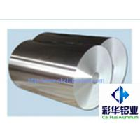 Buy cheap Food container aluminum foil from wholesalers