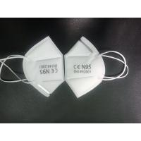 Wholesale Breathable N95 Disposable Respirator , Dust Resistant Mask High Filtration from china suppliers