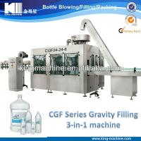 Wholesale mineral water machines manufacturer in China from china suppliers