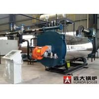 China 7000Kw Diesel Fired Thermal Oil Heater Boiler For Wood Processing Industry for sale
