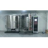 Wholesale PVD Thin Film Deposition System Sputtering And Thermal Evaporating Vacuum Coating Equipment from china suppliers