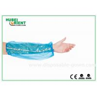 Quality Detectable PE Arm disposable sleeve covers with Tacking Thread for sale