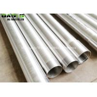 Buy cheap seamless steel API 5ct casing pipe for water well and oil pipe made in China used oil well tubing from wholesalers