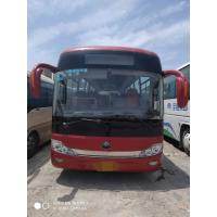 China Red Diesel LHD Used Yutong Buses 68 Seats With Manual Transmission for sale