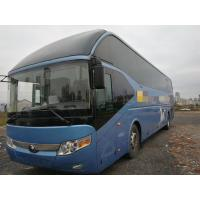 China Stronger Frame Yutong Used Diesel Bus / 53 Seats Used AC Coach Bus With LHD / RHD for sale
