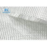 Wholesale 1m Wide Fiberglass Fabric Cloth C Glass Yarn Plain Woven For Wall Heat Insulation from china suppliers
