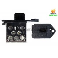 Wholesale Citroen Peugeot Blower Motor Control Strong Durability 1.6L 2.2HDI (1995-) 1267.E3 from china suppliers