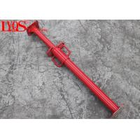 Wholesale Telescopic Adjustable Length Jack Post For Temporary Beams Support from china suppliers