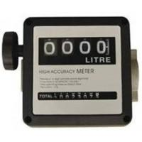 Wholesale Pump Unit Micro Flow Meter With Rotating Wheels 3 Bar 20 L/Min - 120 L/Min from china suppliers
