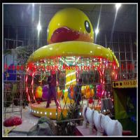 China Popular and beautiful amusement park ride yellow duck carousel on sale