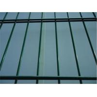 Buy cheap Galvanized and Powder coated Double wire panels 6/5/6 / Mesh security fences from wholesalers