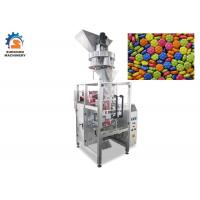 Quality Volumetric Cup Vegetable Seed Packing Machine , Pneumatic Beans Packaging for sale