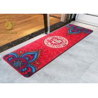 Wholesale Red Outdoor Patio Mat Nonwoven Felt Backing Reversible for Camping / Picnic from china suppliers