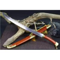 Buy cheap Qing Dao Wushu Kung Fu BroadSwords Ching Swords Wusuh Broadswords from wholesalers