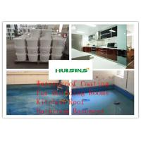 Quality Highly Elastic Liquid Waterproof Spray Paint For Building Rooms Kitchen Roof for sale