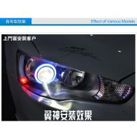China The new 3 inches inch car xenon HID headlight double optical lens ballast professional solve automobile headlight on sale