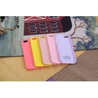 Wholesale Fashionable Coloful Personalized Promotional Plastic Phone Case from china suppliers