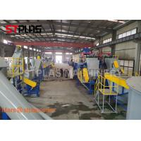 Waste plastic pet bottle flakes crushing washing drying recycling machine for sale