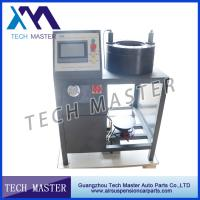 Wholesale OEM Hydraulic Hose Crimping Machine With 30 Mpa System Pressure , 0.05mm Accuracy from china suppliers