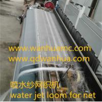 China WH851-190 for weaving net water jet loom for sale