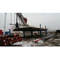 Wholesale Rotation speed 2200rpm Top Drive Oil Rig Multi-Functional Drilling Rig Equipment thrust pullback force – 250 tons from china suppliers