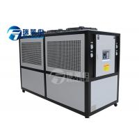 Wholesale Blue Type Water Cooled Chiller Video Technical Support For Injection Molding Machine from china suppliers