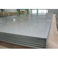 Wholesale W.-Nr. 1.4120 ( DIN X20CrMo13 ) Cold Rolled Stainless Steel Strips In Coils 0.5-3mm from china suppliers