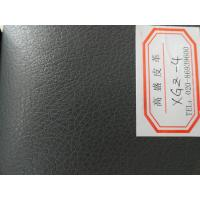 Wholesale Elastic, Anti-Mildew PU Leather Sofa Material Thickness 0.8mm for Chair, Sofa, Shoes from china suppliers