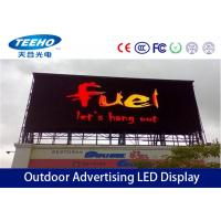 Wholesale Static Advertising Full Color LED Video Screen , P10 Outdoor LED Billboard 7000cd / m2 from china suppliers