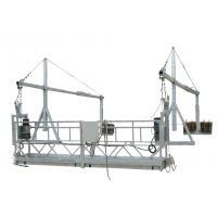 China Lightweight Suspended Working Platform Height Adjustable Work Platform for sale