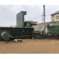 China Y81 CE&ISO square used scrap metal baler for sale on sale