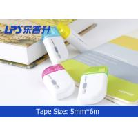 Wholesale Fullmark Correction Tape Cute Mini Size Assorted Color 6M For Students from china suppliers
